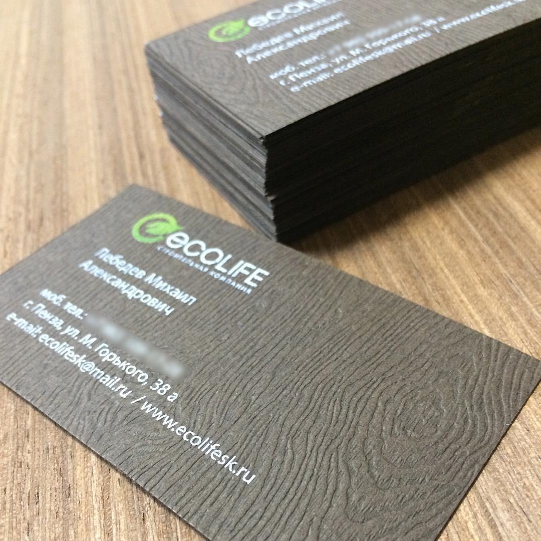 Дизайнерская бумага для визиток цена
